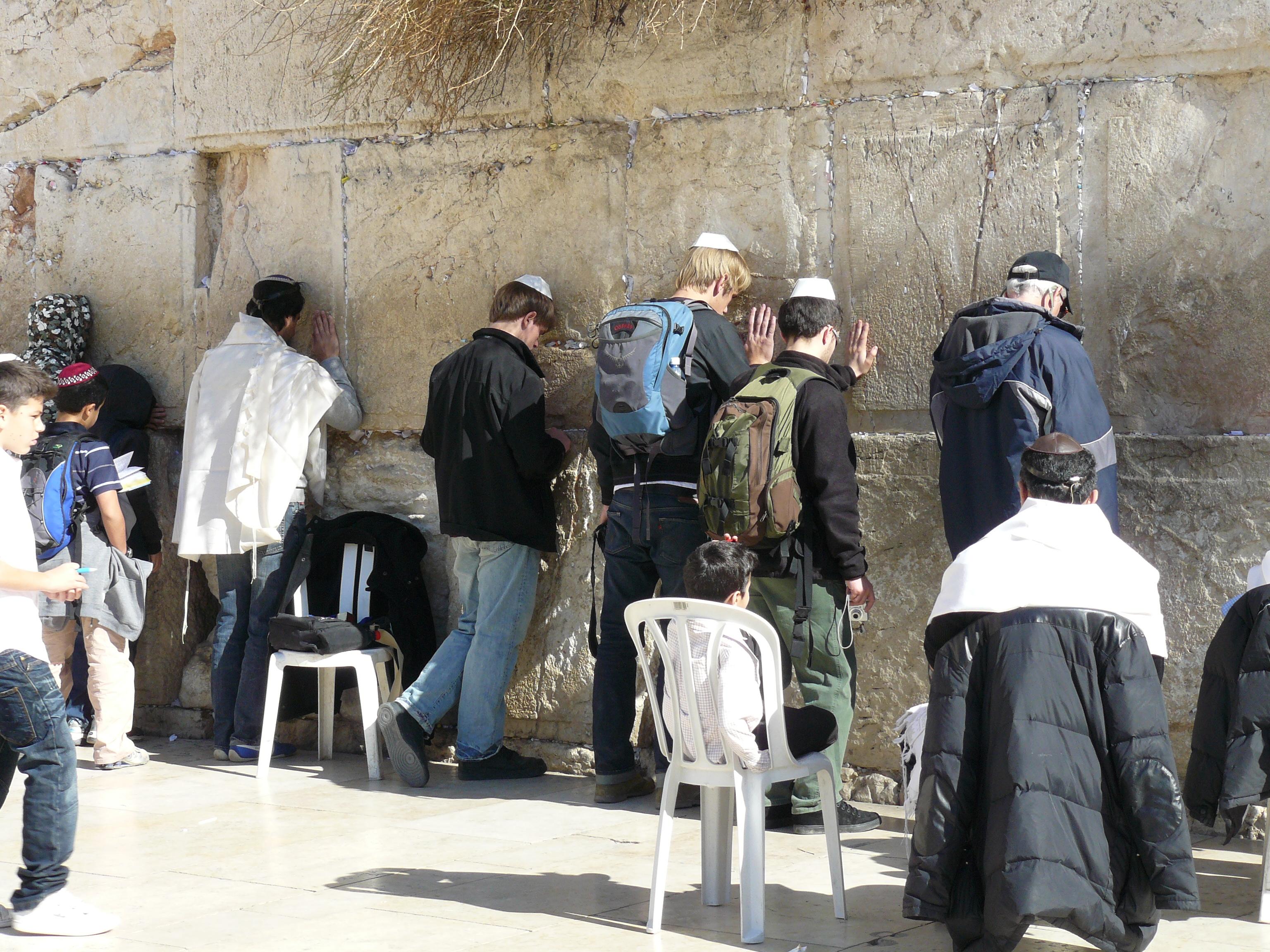 Luca Errera, Daniela Trastulli, Israele, Gerusalemme, muro del pianto